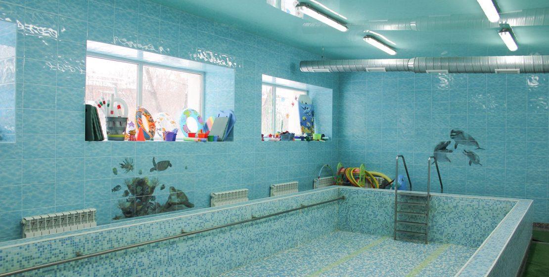 ремонт бассейна в детском садике подрядчик
