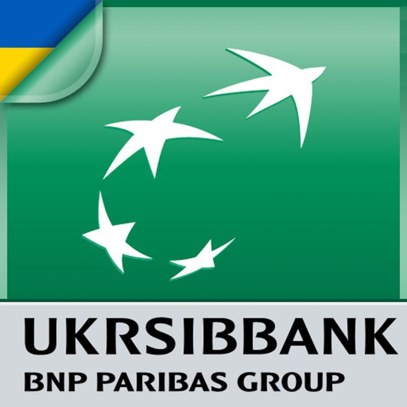 укрсиббанк проспект юбилейный 54 Харьков